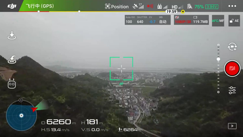 铂金Mavic Pro拉距13.1公里(往返26.4公里)~可能是目前全国记录